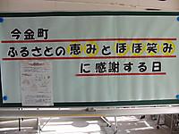 Cimg7939_2