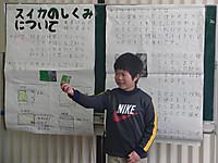 Cimg9587